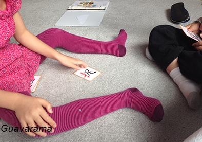 Sibling Games