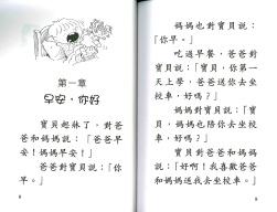 write 2