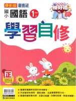 kangxuan textbooks