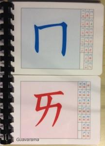 Zhuyin Booklet